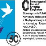 Logo+konkursu+polskie1